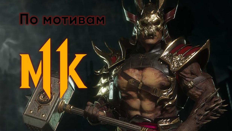 proekt_mk_glavnaya (1)